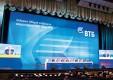 Состоялось годовое Общее собрание акционеров ВТБ по итогам 2014 года