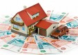 Среднерусский банк Сбербанка выдает кредиты на покупку загородной недвижимости