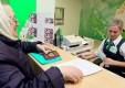 Клиенты Среднерусского банка Сбербанка могут перевести пенсионные накопления в НПФ Сбербанка