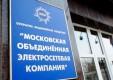 ВТБ развивает сотрудничество с ОАО «МОЭСК»