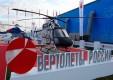 Банк ВТБ и холдинг «Вертолеты России» подписали соглашение о сотрудничестве