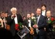 Фестиваль «Мир гитары» стал лауреатом премии ЦФО