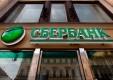 Состоялся инвестиционный форум Среднерусского банка Сбербанка и Правительства Московской области