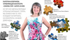Екатерина Бобринева