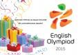 В самом разгаре первый этап Интернет-Олимпиады по английскому языку