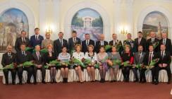 Жители Калужской области удостоены высоких наград