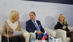 В Калуге обсудили перспективы государственно-частного партнерства