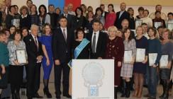 Наталье Артемовой вручили премию имени В.И. Баженова