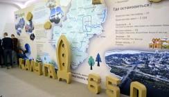 В Этномире прошел пятый туристический форум