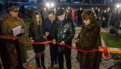 В Полотняном заводе открыли гостевой дом