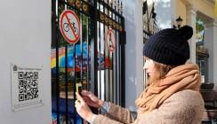 Жителям региона предлагают выбрать объекты для «Мобильного гида»