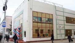 В Калуге открыли новое здание автовокзала