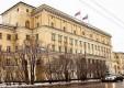 Банк ВТБ подписал соглашение с Правительством Мурманской области