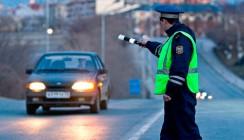 Калужские водители могут получить скидку на штрафы