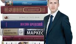 Антон Павленко