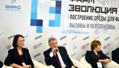 В Калужской области состоялся форум «Фармэволюция 2016»