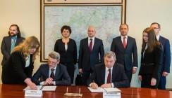 В Обнинске откроется еще одно предприятие
