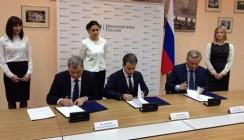 Жителям 135 сел и деревень Калужской области станет доступна сеть Интернет