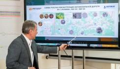 Госкомпания «Автодор» подтвердила выполнение работ по реконструкции М3 «Украина» в намеченные сроки