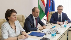 В Обнинске обсуждали перспективы развития фармацевтического кластера области