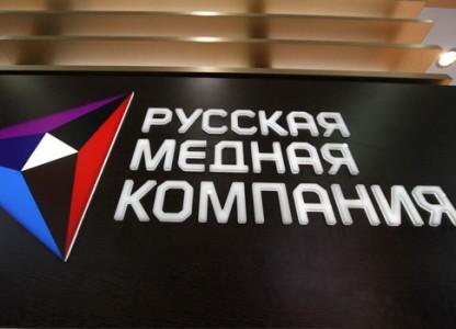 ВТБ расширяет сотрудничество с Группой Русская медная компания