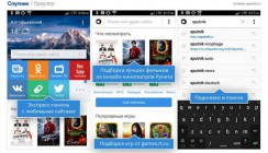 Команда «Спутника» обновила мобильный браузер для OS Android
