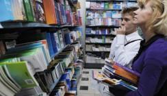 ВТБ выдал компании группы Эксмо льготный кредит по программе Корпорации МСП