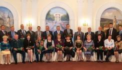 Калужанам вручили почетные награды за трудовые достижения