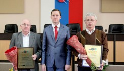 Калужские бизнесмены получили награды