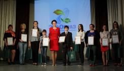 В Калуге проходит первая экологическая киноассамблея «ЭкоОбраз»