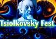 IV фестиваль «Циолковский фест» посветят творчеству Марка Шагала