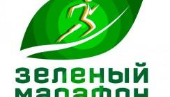 «Зеленый марафон» Сбербанка: регистрируйся и беги вместе с «Жить Хорошо!»