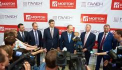В индустриальном парке «Ворсино» ООО «Гален» открыли новые производственные линии