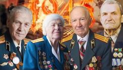 100 строк о войне и мире от ветеранов Великой Отечественной войны
