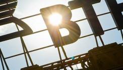 ВТБ объявляет о снижении процентных ставок для малого бизнеса
