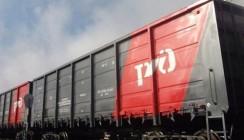 ВТБ развивает сотрудничество с Федеральной грузовой компанией