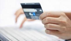 Количество обслуживаемых карт в компании «МультиКарта» увеличилось почти в 1,5 раза