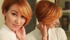 Ирина Купцова. Красота налицо