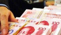 ВТБ увеличил объем расчетных операций в юанях на 70% в первом полугодии 2016 года