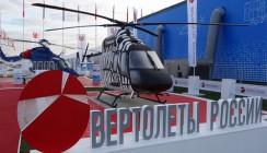 Банк ВТБ развивает сотрудничество с холдингом «Вертолеты России»