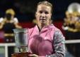 XХVII теннисный турнир «ВТБ Кубок Кремля» пройдет с 15 по 23 октября в Москве