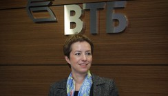Ольга Дергунова поделилась с акционерами ВТБ планами инновационного и IT-развития Группы