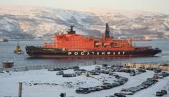 Банк ВТБ и ФГУП «Атомфлот» подписали соглашение о сотрудничестве