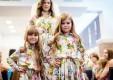 Модное детство