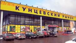 ВТБ продал Кунцевский рынок