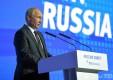 ВТБ Капитал провел 8-й Ежегодный Инвестиционный Форум «РОССИЯ ЗОВЕТ!»
