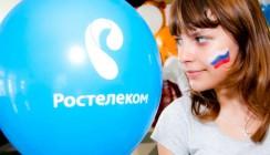 Стартовал V Всероссийский онлайн-чемпионат «Изучи интернет – управляй им!»