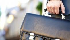 Кредитный портфель ВТБ в Воронеже превысил 41 млрд рублей