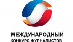 «Ростелеком» объявляет о старте VI конкурса для региональных журналистов «Технологии для жизни – больше возможностей»
