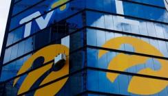 Группа ВТБ объявляет о достижении договоренности с Альфа-Групп по совместным инвестициям в компанию Turkcell